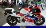 Production (Stock) Honda RC45 RVF750, Honda RVF750 RC-45 Source: <a href='https://motorcycles-for-sale.biz/sale.php?id=40254' target='_blank'>https://motorcycles-for-sale.biz/...</a>