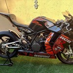 Production (Stock) KTM 1190 RC8, a motorcycle parked on the grass